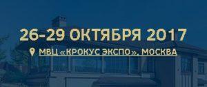 Vystavka Evrookna
