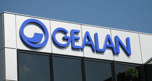 Компания GEALAN