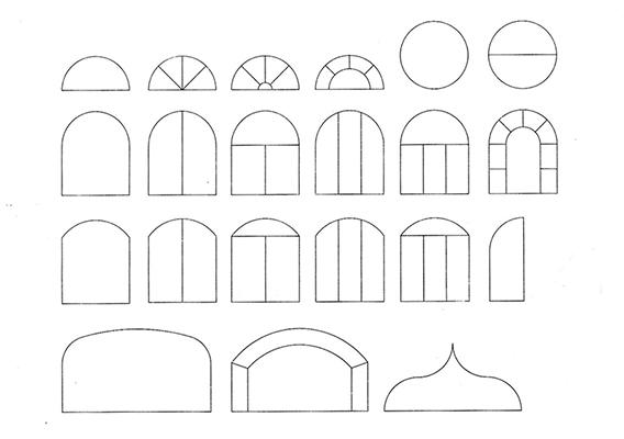 Конфигурация арочных окон